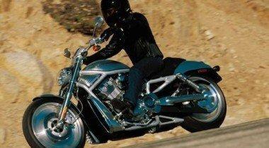 Harley-Davidson VRSCA V-rod. Революция №1