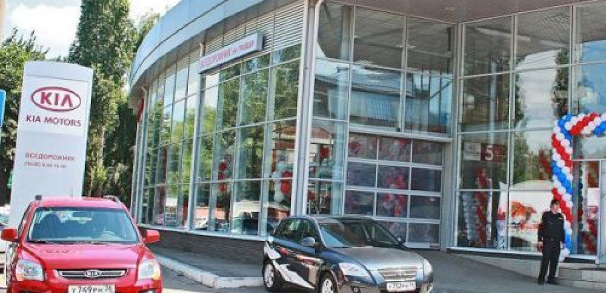 В Воронеже открылся новый дилерский центр KIA
