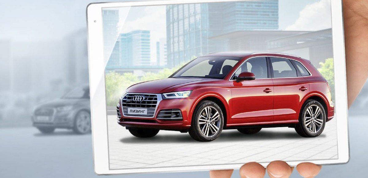 «Балтийский лизинг» предлагает Audi на особых условиях