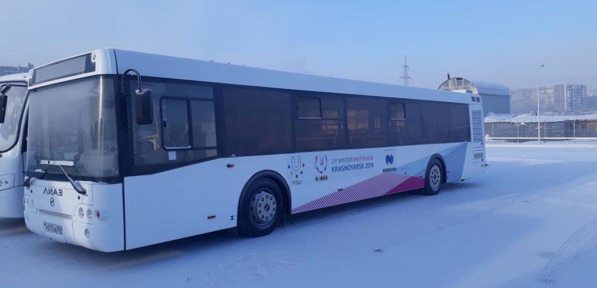 «Группа ГАЗ» поставила автобусы для Универсиады-2019