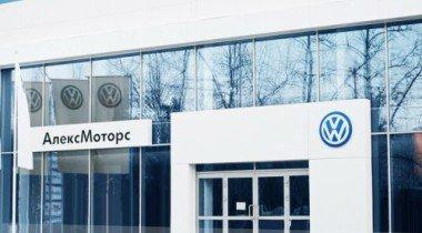 Volkswagen открывает дилерский центр «АлексМоторс» в Сыктывкаре