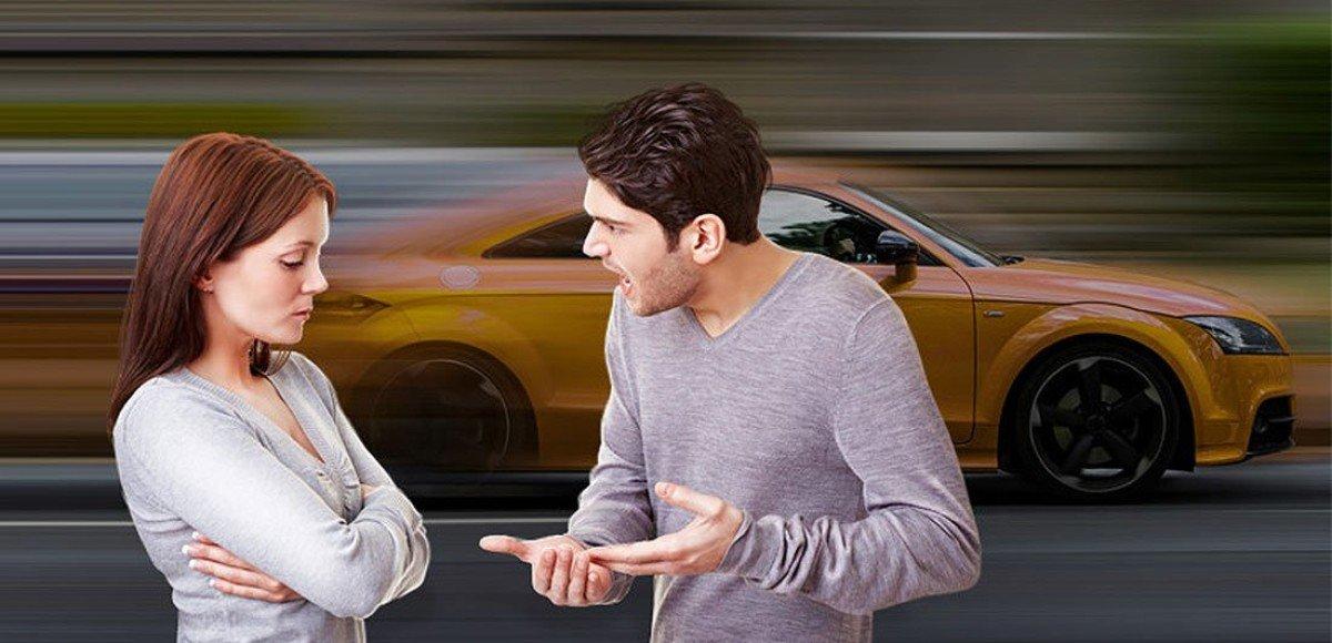 Раздел автомобиля после развода