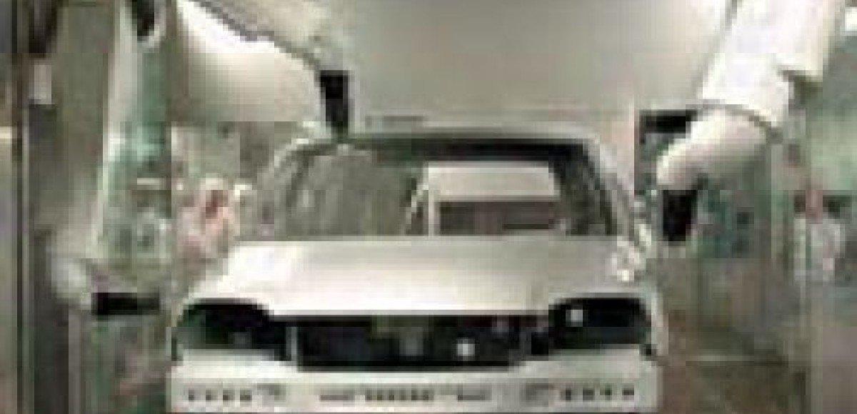 General Motors будет собирать в России Opel