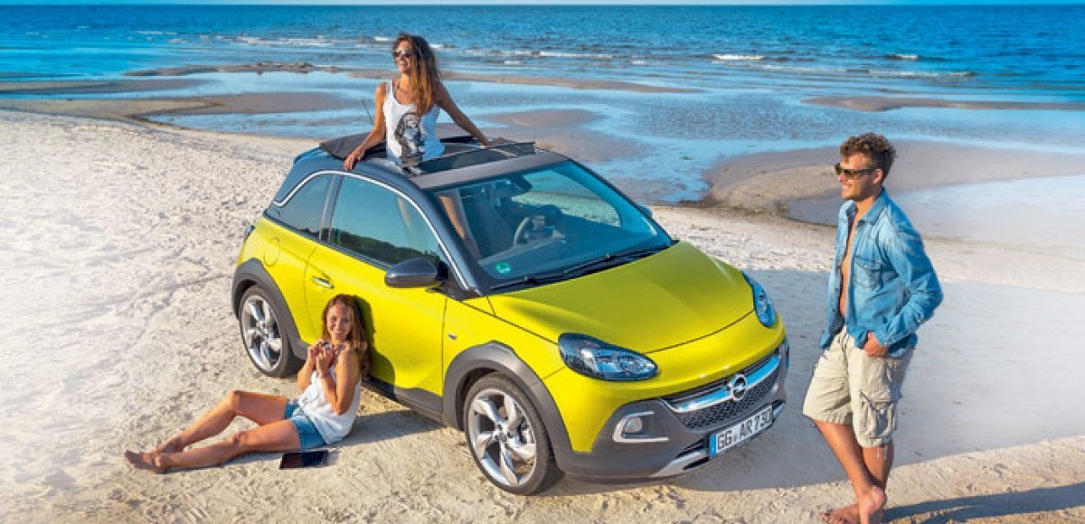 Opel Adam Rocks. Три в одном
