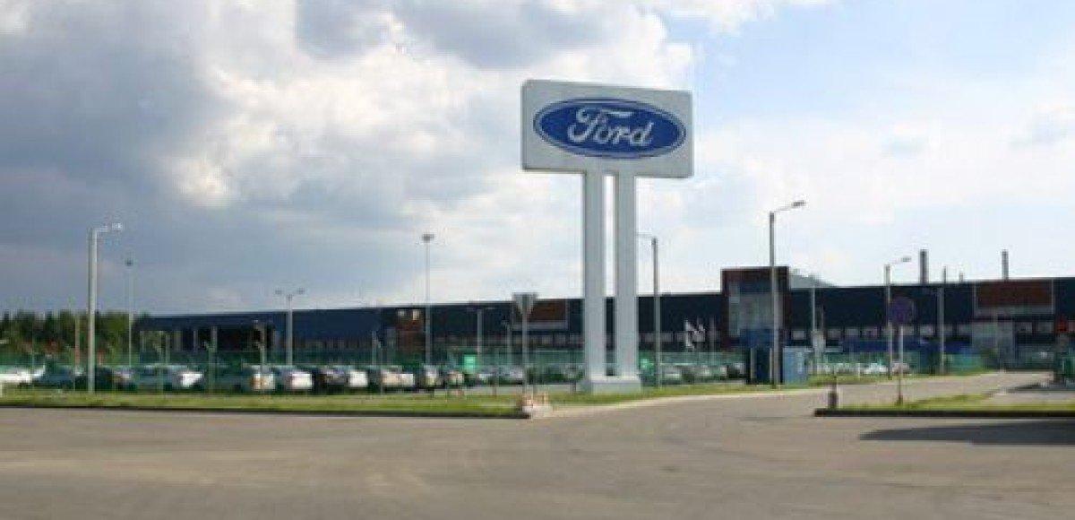 Ford приостанавливает работу конвейера на заводе во Всеволожске