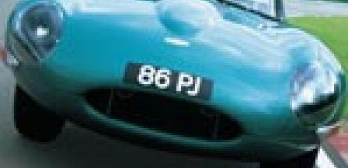 Jaguar E-type Lightweight. Самый громкий Jaguar