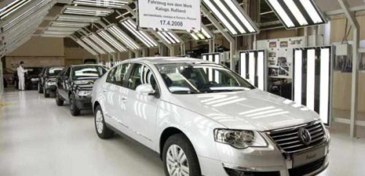 Volkswagen и Volvo запускают инвестиционные проекты в России