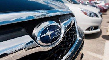 FHI переименуют в Subaru