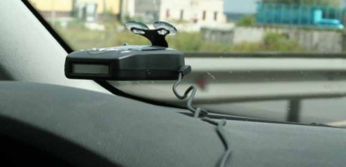 Автомобильный радар-детектор. Соблюдай или проверяй