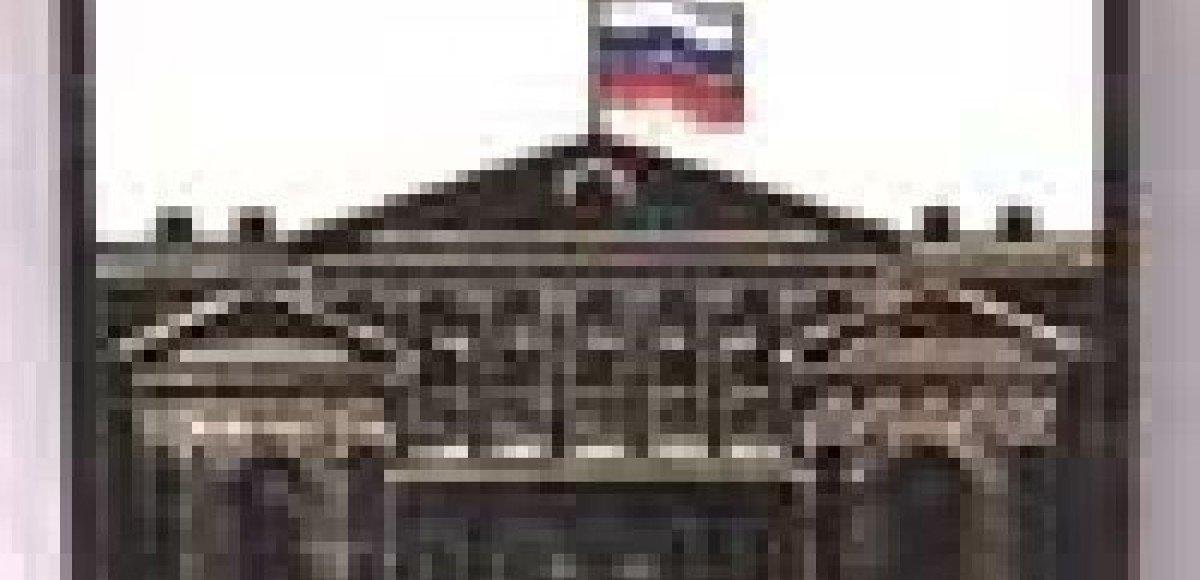 VIP-автомобиль для Правительства Санкт-Петербурга