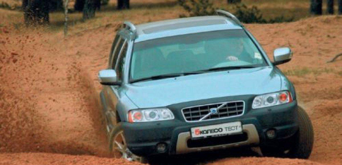 Volvo Cross Country. Готов к труду и обороне