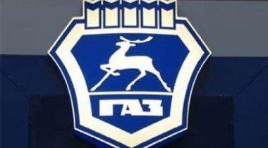 ГАЗ сохранит марку «Волга»