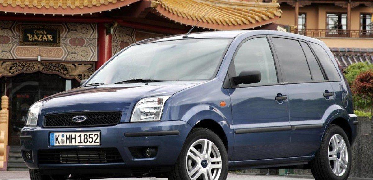Ford Fusion, разный на двух континентах