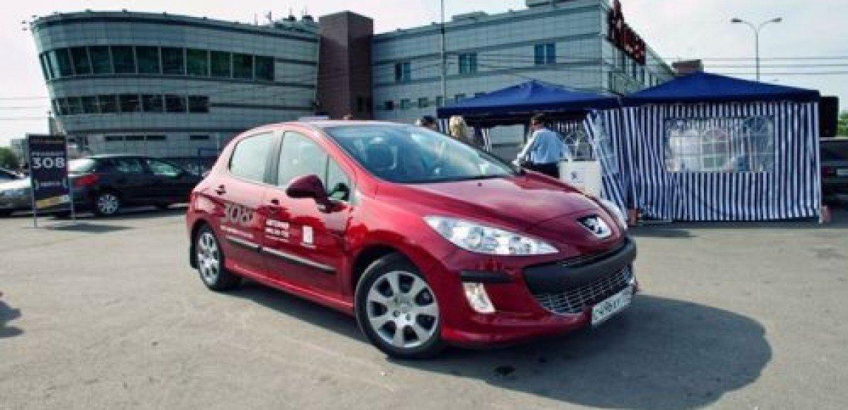 «Автомир Peugeot» дарит подарки каждому покупателю!
