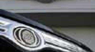 Миллиардер Кирк Керкорян предложил $4,5 млрд за Chrysler Group