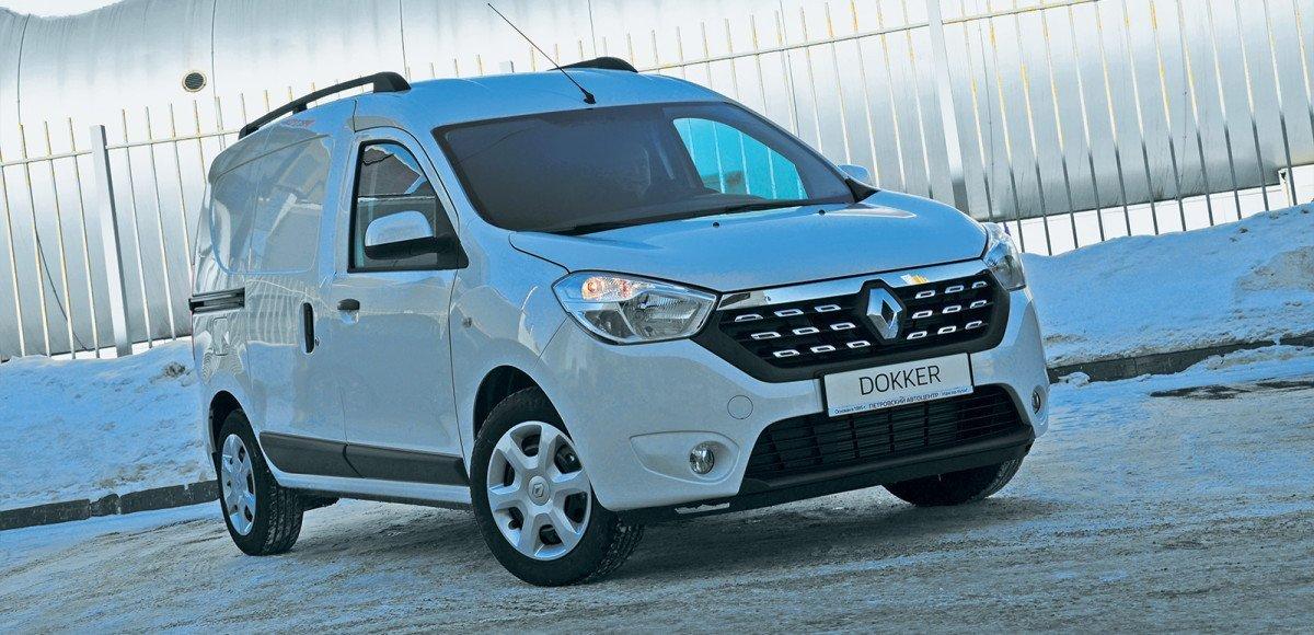 Renault Dokker Van. Пропорционально рациональный