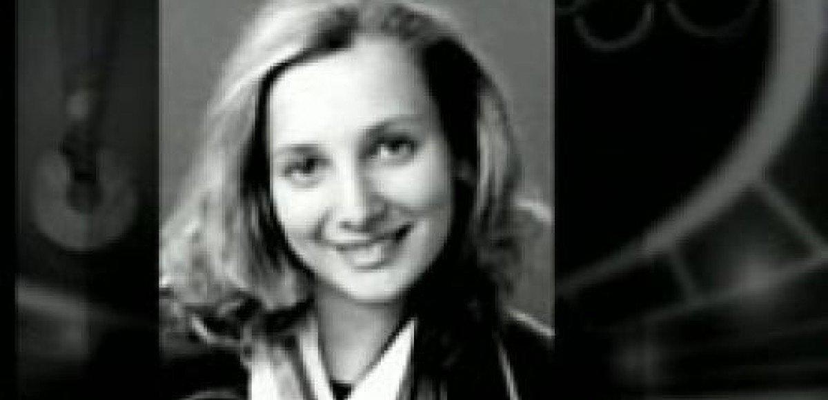 Двукратная олимпийская чемпионка погибла в ДТП в Пензенской области