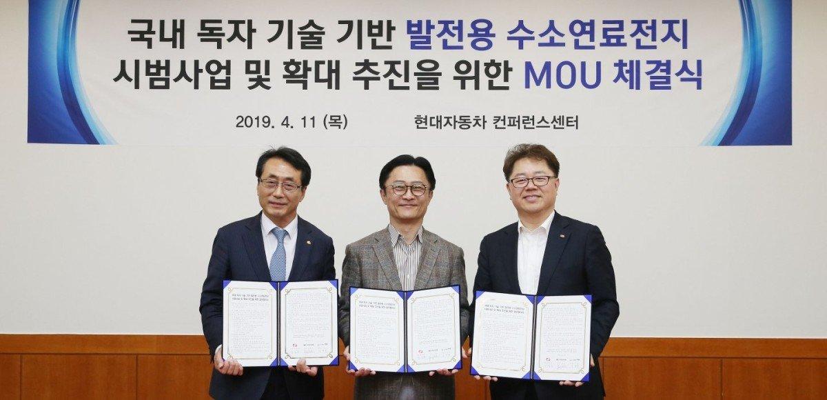 Hyundai Motor построит водородную электростанцию