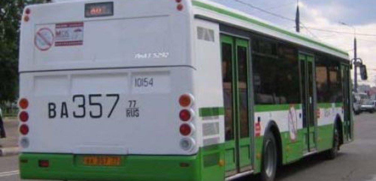 ГАЗ поставит в Москву 200 новых автобусов