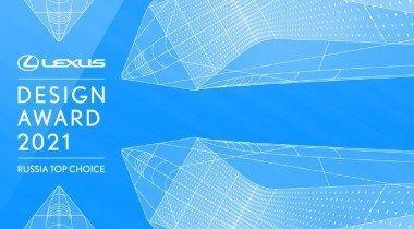 Jaguar Challenge 2017: новая технология испытаний