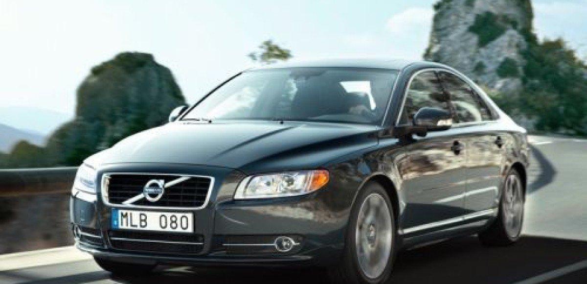 С 1 апреля Volvo повышает цены на автомобили