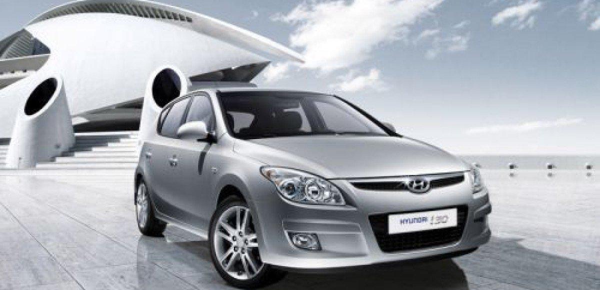 «Автомир», Москва. 5 лет гарантии в подарок на Hyundai i30