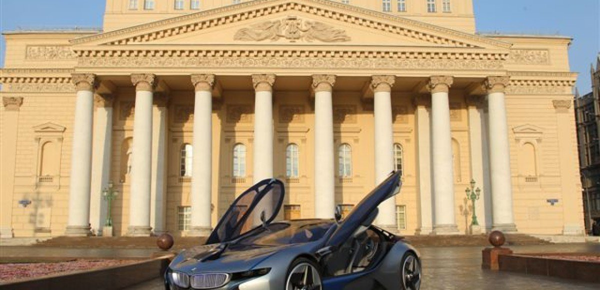 BMW Vision Efficient Dynamics и Том Круз на Красной площади