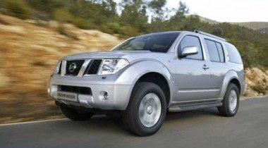 АвтоСпецЦентр: рекордный тариф КАСКО для владельцев Nissan Pathfinder