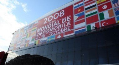 Парижский автосалон 2008. Фотоотчет