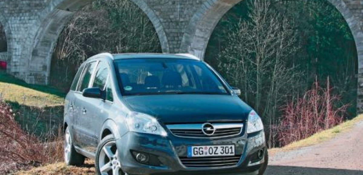 Opel Zafira. Чтобы остаться
