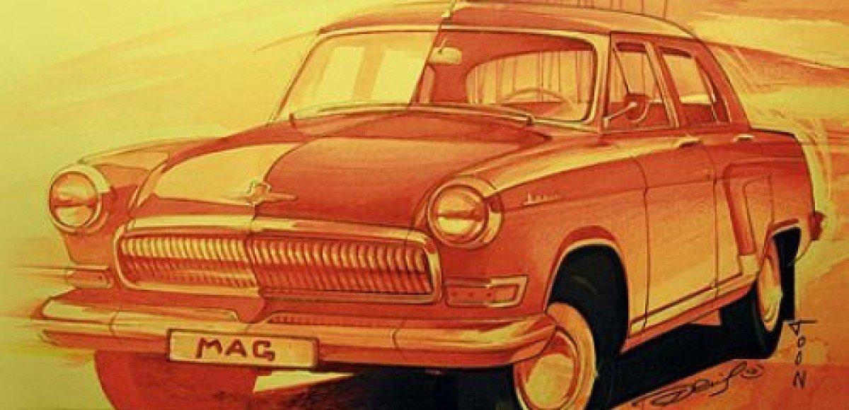 MAG. Реставрация ГАЗ-21 «Волга»