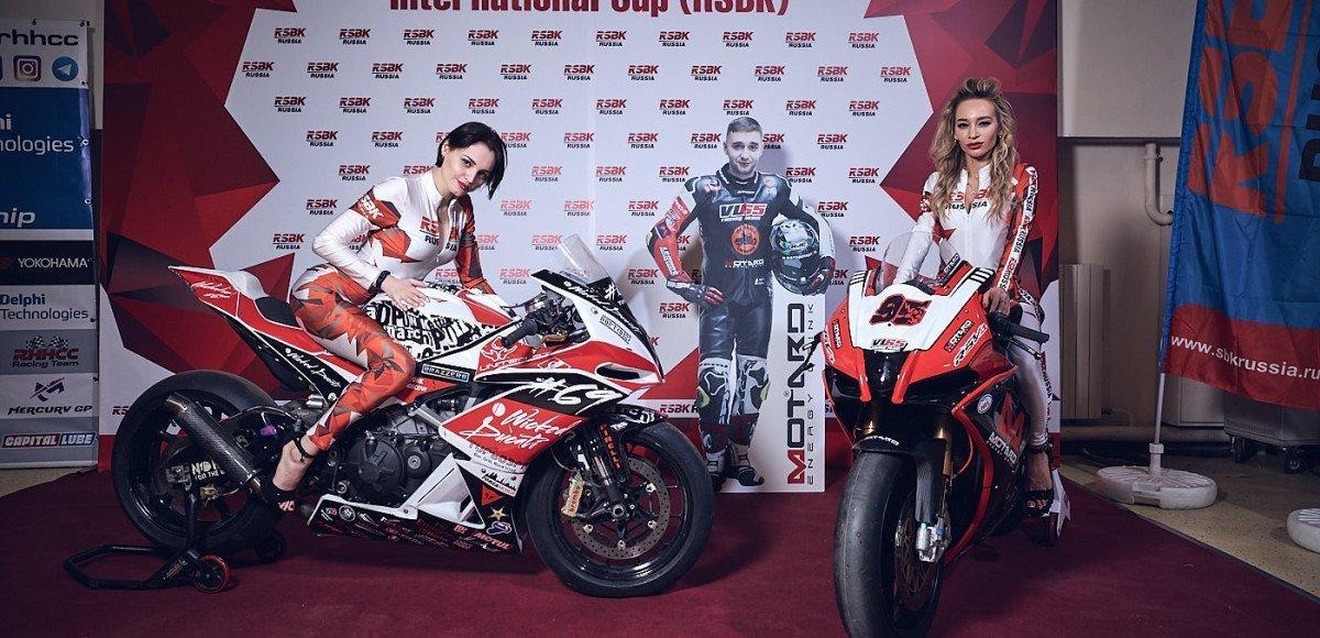 На высоких скоростях: выставка Motorsport Expo 2019