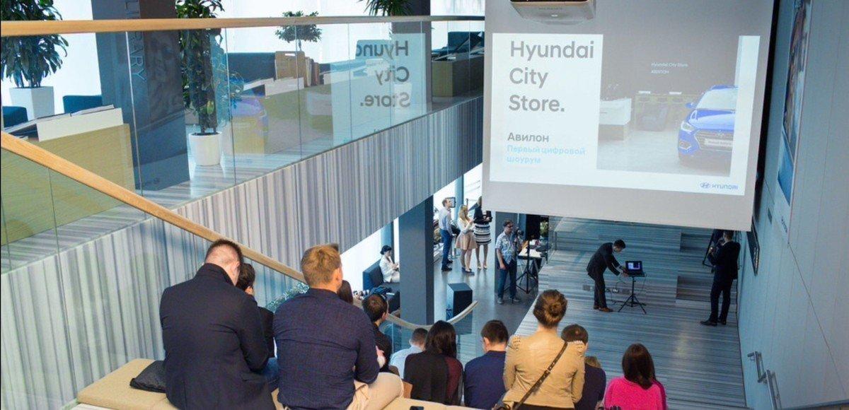 Hyundai Motor: 10 лет в России