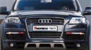 Audi Q7. От $80 966