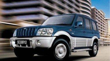 Chrysler: индийский внедорожник Scorpio — плагиат