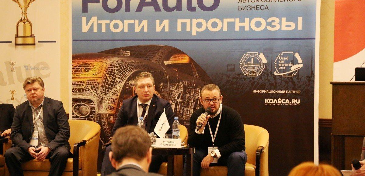 На форуме ForAuto – 2019 расскажут, что ждет российский авторынок в 2019 году