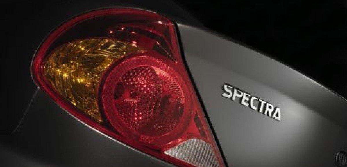 Kia Spectra станет дешевле