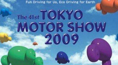 Токийский автосалон отменен