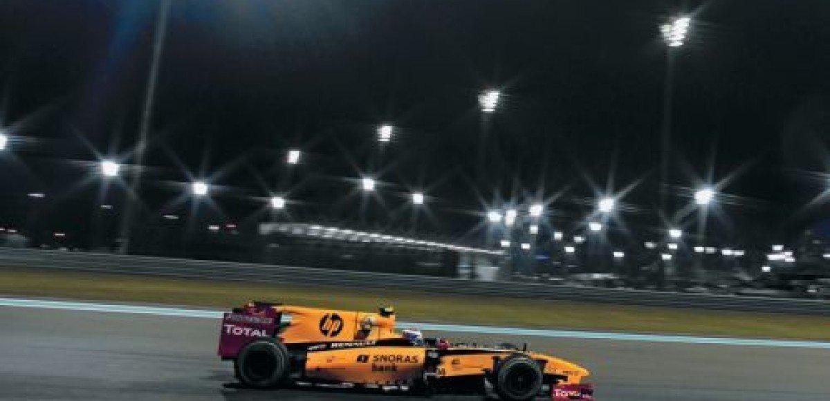 F1. С надеждой в будущее