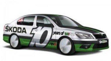 Skoda выпустила самую мощную Octavia RS