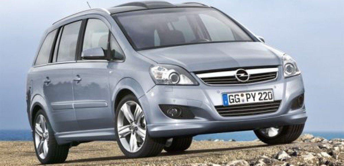 Новая Opel Zafira: следующий уровень динамичной многофункциональности