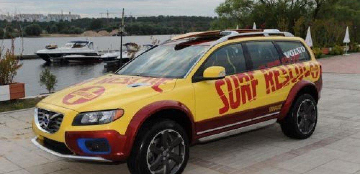 Volvo провела в Москве презентацию концепта XC70 Surf Rescue