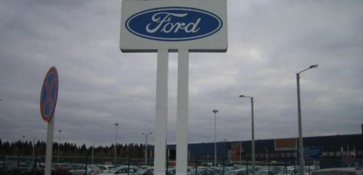 Ford наращивает мощности сборочного завода под Санкт-Петербургом