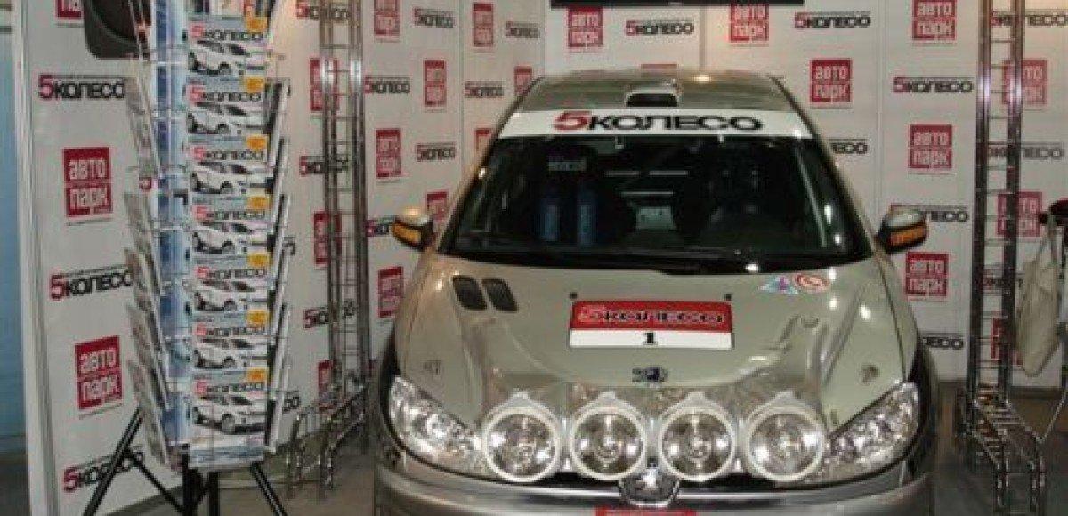 «5 Колесо» на выставке «Мир автомобиля-2008»