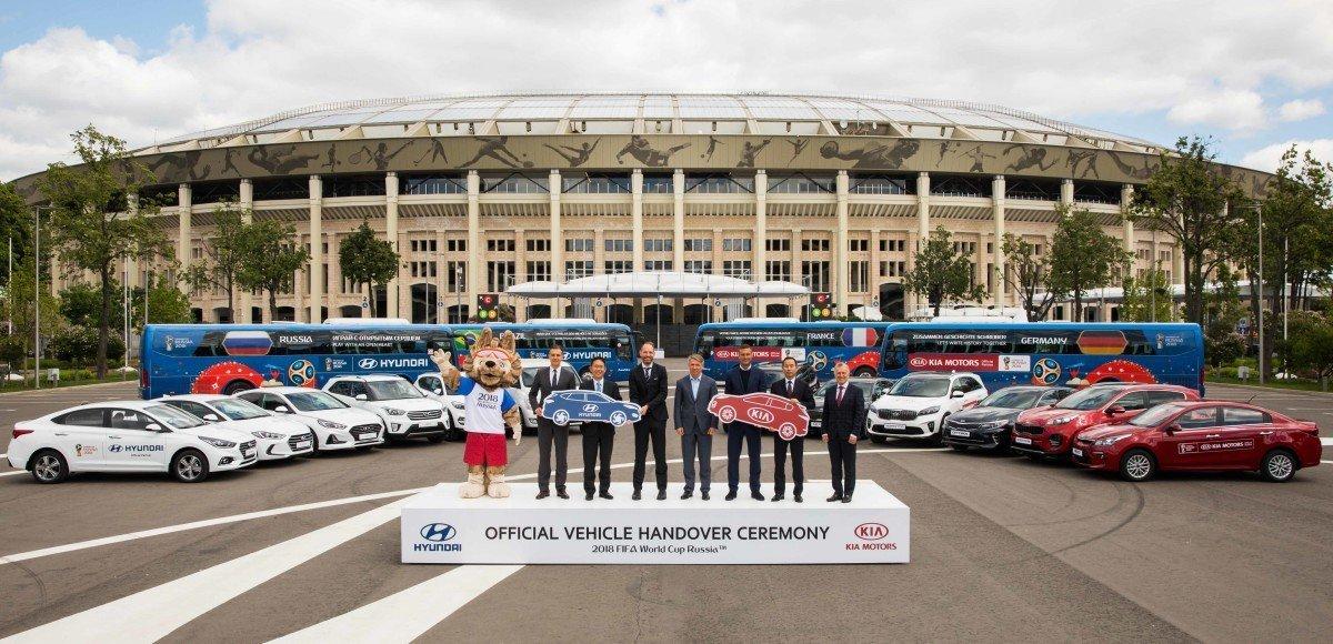 Автомобили Hyundai будут работать на ЧМ по футболу в России