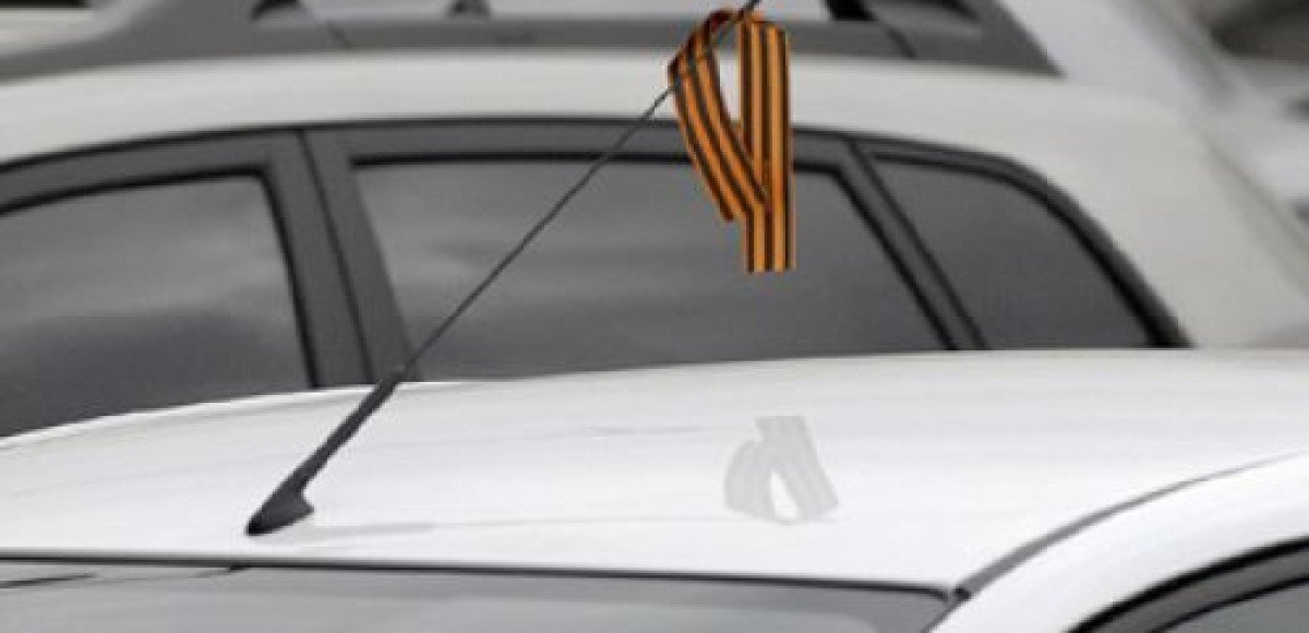 Вандал, разбивший машину с георгиевской ленточкой, остался безнаказанным