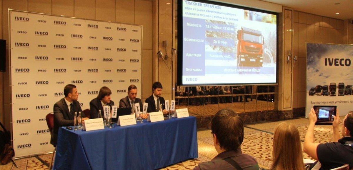 Iveco укрепляет позиции в России