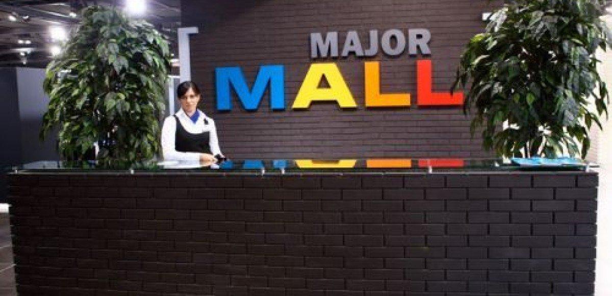 Развлекательный комплекс Major Mall приступил к работе