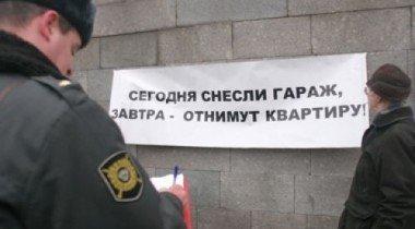 Депутаты петербургского ЗакСа вернулись к вопросу о сносе гаражей