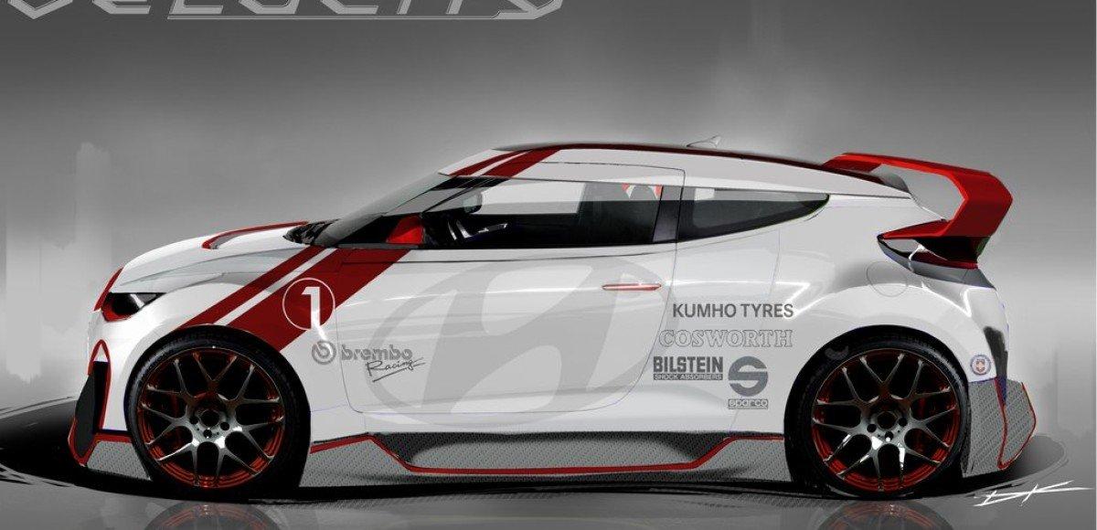 Hyundai создал Velocity для тюнинг-шоу